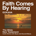 Holy Bible, Gokana Version New Testament