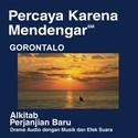 Today's Gorontalo Version, 2010