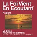 (Burkina Faso) 1997 Edition