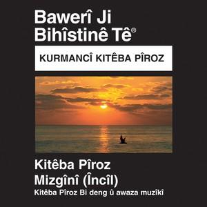 - 2005 Edition - 2 پەتروس 3