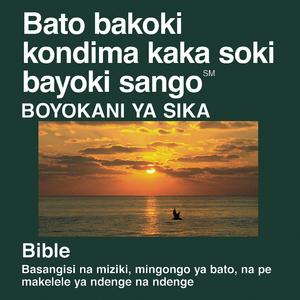 - 1982 Boyokant Ya Sika - 1 Thessalonians 2