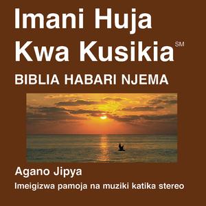 - Habari Njema (Interconfessional) Version - Waebrania 1